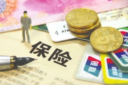 去年北京市保费规模创8年以来新高 - 金评媒