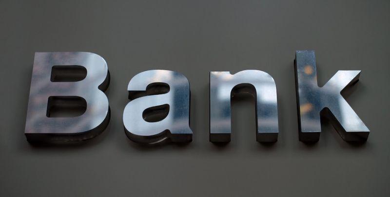 同业存单利率大幅攀升 中小银行流动性管理承压 - 金评媒