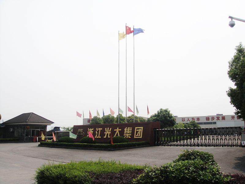 """城城理财除名浙江光大,不受待见""""干爹""""遭四次""""抛弃"""" - 金评媒"""