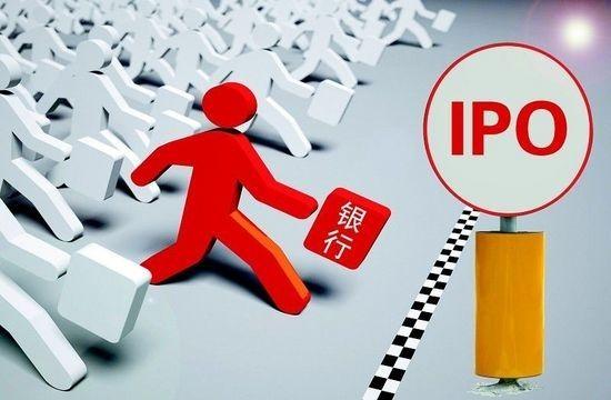 IPO清库存发行铺路注册制 再融资收紧传闻再起 - 金评媒
