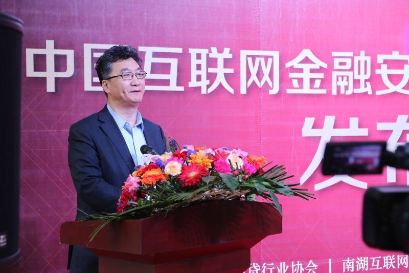 中国互联网金融安全发展报告称网贷行业集中趋势正显现 - 金评媒