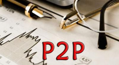 P2P涉嫌非法集资,涉案人员有哪些减刑办法?