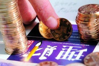众贷汇:如何建立正确的理财观?