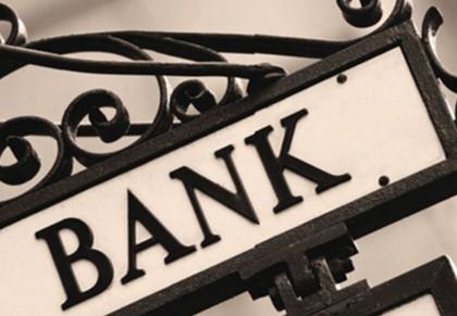 IPO难以满足资金渴求 多家银行借优先股补血