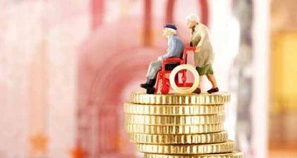 7省养老金入市达1080亿, 将给交社保的人带来什么?