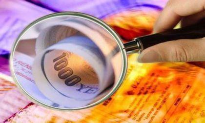 345家公司斥资901亿理财 预期收益率最低者仅1.12%