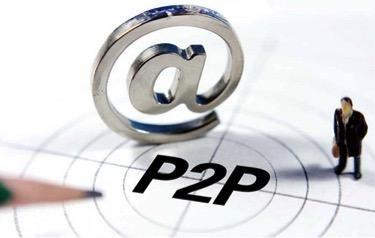 投资P2P有顾虑?这些信息你都知道?