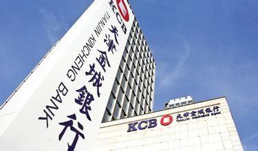 首家民营银行业绩:天津金城银行净利润1.29亿