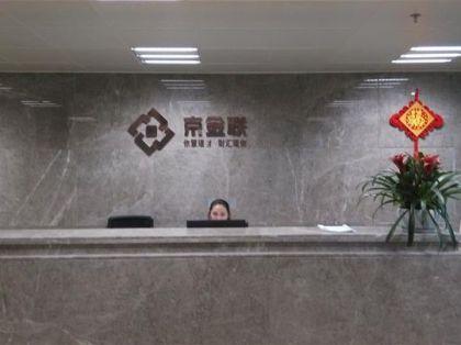 京金联跑路涉案金达数十亿 曾借王宝强电影炒作