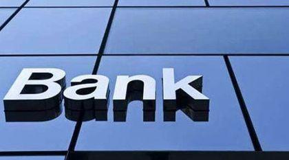 破解直销银行痛点,助力商业银行转型