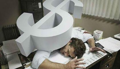 """五银行""""以贷转存""""吃罚单"""