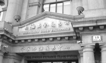 上海金交所辟谣:百亿假黄金骗贷记内容不实