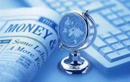 重庆金融办:将适量批设网络小贷牌照