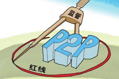 贷乐网暴雷一年受害人投诉 朝阳经侦至今未立案