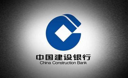 建设银行拟参与南钢子公司债转股