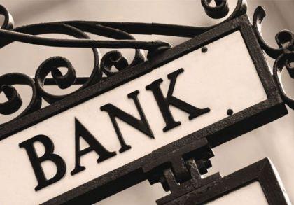巴克莱银行业绩报告显示:上季业绩逊于预期