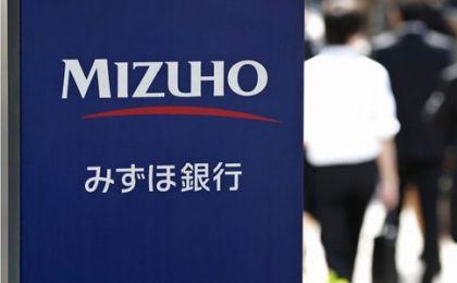 日本瑞穗银行试开发区块链跨国界共享文档系统