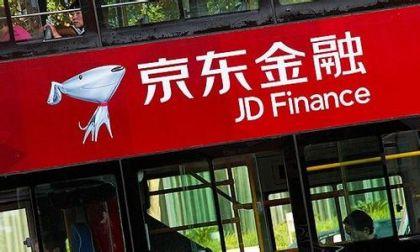 京东金融首发15亿消费金融类ABN 兴业银行主承销