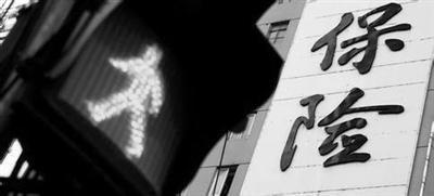 保监会未叫停前海人寿股票投资 业内:投资将变审慎