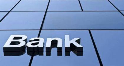 中小银行上市审核提速 3家进入已反馈阶段