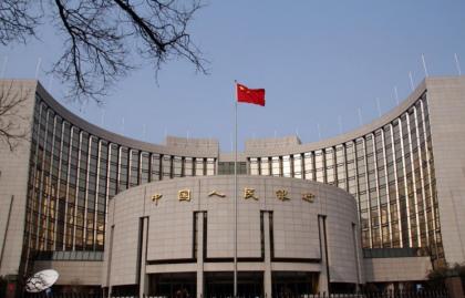 """郭树清二次""""接棒""""尚福林 推进银行业改革任重道远"""