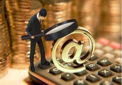 网贷资金存管指引敲定,投资人必须关注这些!