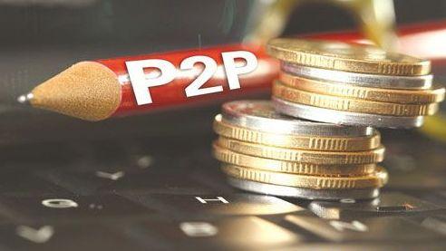 国美旗下4家P2P平台合规待考 被指涉嫌为关联企业融资 - 金评媒