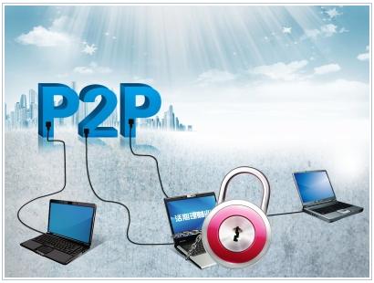 P2P理财:投资是一种机缘巧合吗?