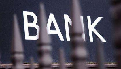 直销银行模式会是P2P们的新出路吗?