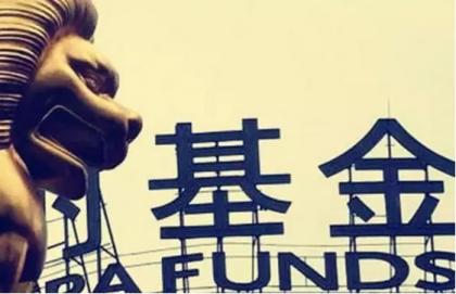 财富号先发后至,京东行家后发先至,基金迎巨变?