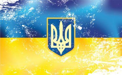 Bitfury与乌克兰政府签署区块链合作协议