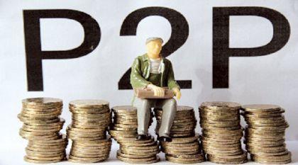 为了保证收益,P2P理财要注意那些细节?