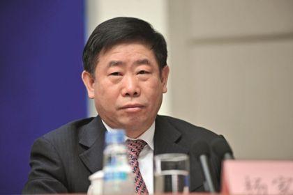 银监会主席助理杨家才及亲属受查 涉交行杨东平案