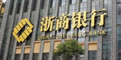 浙商银行:授信辉山乳业30亿报道失实 贷款为7亿