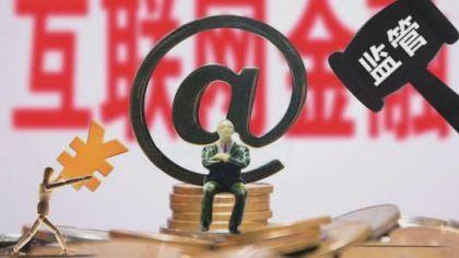 网贷运营平台总数持续减少 投资人数环比上升7.48%