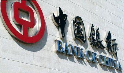中行在沪推出中银智汇国际汇款业务