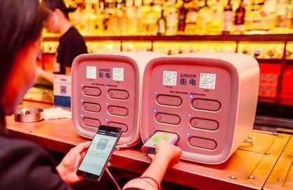共享充电宝并非共享,资源再配置才是关键