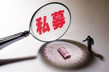 """""""失联""""私募A股寻踪 新三板上""""倒手""""忙"""