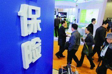 上市险企首季保费收入公布 中国平安成增长王