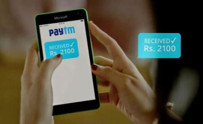网传Paytm向软银寻求12至15亿美元融资