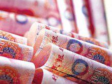 人民币中间价调贬128点 为4月来最大降幅