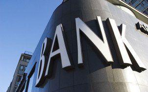 上市银行净利增速回升