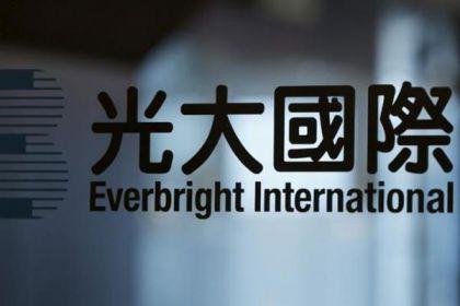 光大国际拆分环保业务上市 拟集资30亿港元