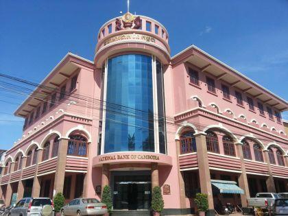 柬埔寨央行开发区块链公共支付系统