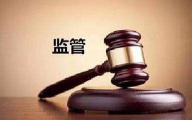 证监会打非局:私募领域非法集资呈现三大特点