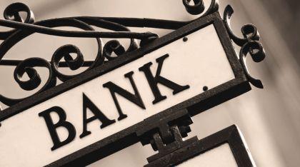 银行业营改增一年:税负呈下降趋势,资管细则亟待明确