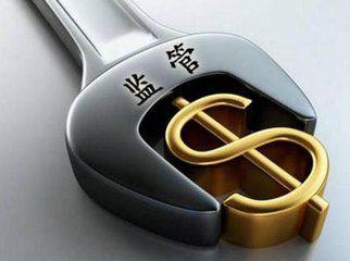 """严监管引发债市大震荡 去杠杆重在拿捏好""""度"""""""