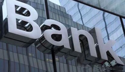 北京银行跌5.99% 息差、不良不及预期非主要原因