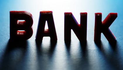 郑州银行通过成立九鼎消费金融有限公司的议案