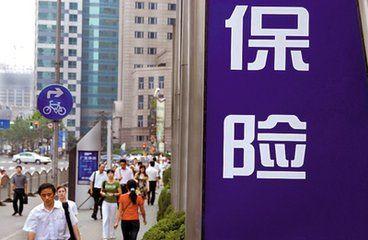 国华人寿去年总投资收益率8.86% 今年一季度退保金超去年全年